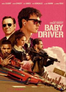ベイビードライバー,無料,Netflix