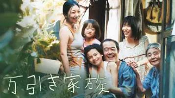万引き家族,映画,フル,無料